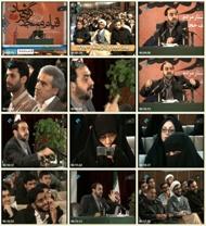 نهضت حجاب و زنان پیشگام / استاد رحیم پور ازغدی