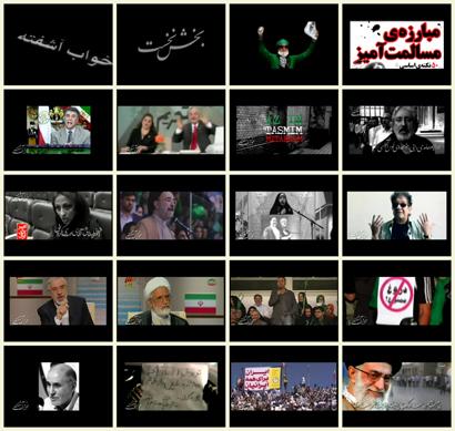 فیلم مستند خواب آشفته / سهیل کریمی / بازخوانی پرونده فتنه 88 / قسمت اول