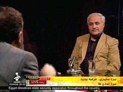 امنیت در فضای سایبری / دکتر حسن عباسی / برنامه دو نیم ساعت