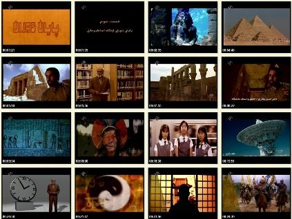 مستند پایان دوران / قسمت سوم / آخرالزمان از نگاه اساطیر ملل-مصر، هندو، چین / لینک مستقیم دانلود