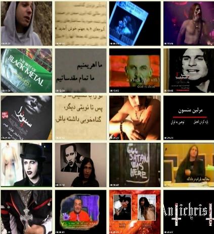 مستند زنگ خطر / رواج خزنده موسیقی شیطان پرستی در ایران