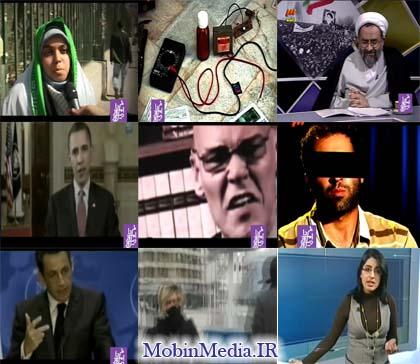 فیلم برنامه دیروز امروز فردا / حجت الاسلام حیدر مصلحی-وزیر اطلاعات
