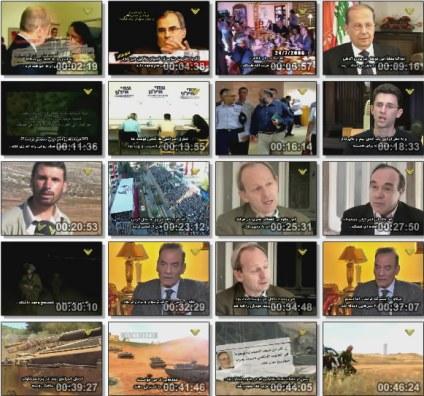 فیلم مستند سومین ویرانی / قسمت دوم / مقاومت حزب الله در جنگ 33 روزه لبنان