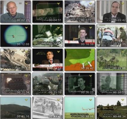 فیلم مستند سومین ویرانی / قسمت سوم / مقاومت حزب الله در جنگ 33 روزه لبنان