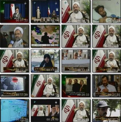 فیلم مستند حدیث گمنامی / قسمت سوم / سه دهه فعالیت وزارت اطلاعات جمهوری اسلامی