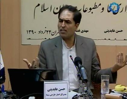 بازتاب بیداری اسلامی در رسانه ها / فیلم سخنرانی حسن عابدینی