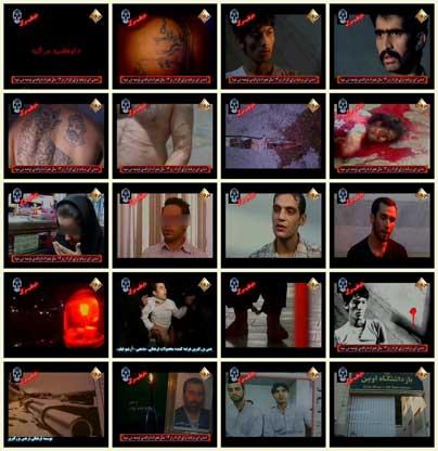 فیلم مستند داوطلب مرگ / مروری بر دستگیری اراذل و اوباش