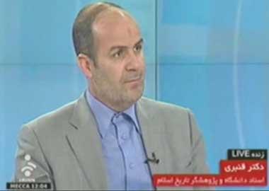 علی (علیه السلام) و حکومت اسلامی / دکتر قنبری / گفتگوی خبری / قسمت دوم