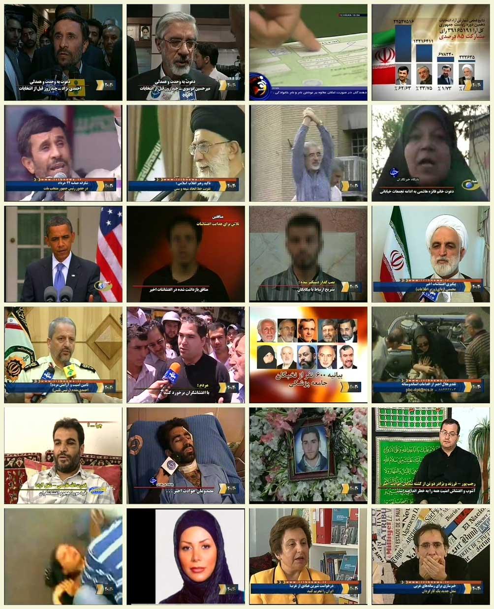 گزیده اخبار انتخابات دهم ریاست جمهوری از 22 خرداد تا 31 خرداد 88