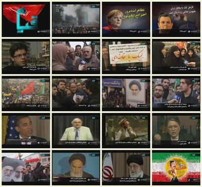 فیلم مستند قیام / نگاهی به حماسه 9 دی 1388