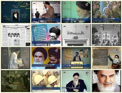 فیلم مستند یک نکته از هزاران / بررسی آرا و اندیشه های امام در مسائل فرهنگی / قسمت چهارم