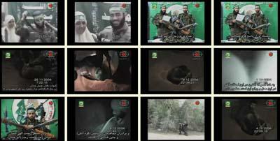 فیلم مستند خدنگ شکافنده و فتح المبین / نگاهی بر دو عملیات استشهادی مقاومت / زیرنویس فارسی