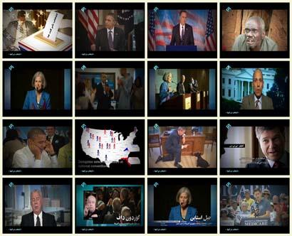 فیلم مستند انتخاب شرکت ها / نگاهی به نظام انتخاباتی آمریکا