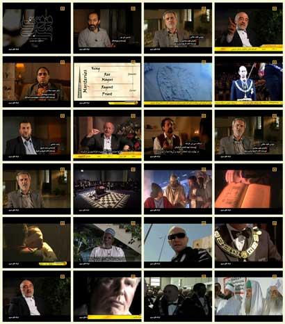 فیلم مستند فرقه های سری / قسمت سیزدهم / تاریخچه فراماسونری (بخش دوم)