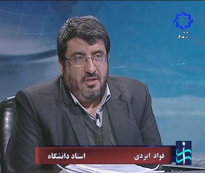ایران و غرب، فرصت ها و چالش ها / فیلم برنامه راز