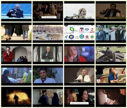 فیلم مستند زندگی به سبک آخرالزمان / قسمت دوم / عوامل ناکارآمدی حکومت دینی