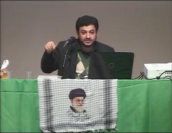 پیامبر اکرم (صلوات الله علیه) در کتب عهدین / استاد علی اکبر رائفی پور / اراک