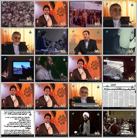 مجموعه مستند طلوع امنیت / بررسی عملکرد وزارت اطلاعات از زمان تاسیس تاکنون