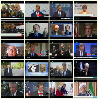 فیلم مستند زیاده خواه / بررسی مواضع امریکا در مذاکرات هسته ای