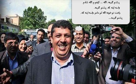 مهدی هاشمی در دادگاه