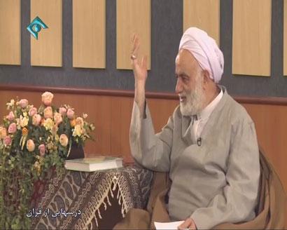 تمثیلات درباره امام زمان (عج) / فیلم سخنرانی حجت الاسلام قرائتی