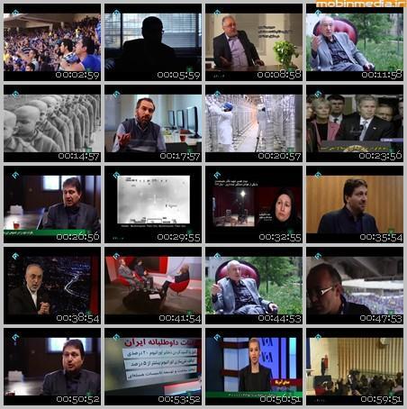 فیلم مستند سالهای هسته ای / قسمت سوم / سکوت استقلال فریاد پیروزی