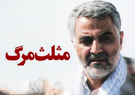 دانلود فارسی نرم افزار بازی فیلم کارتون مستند آموزشی و دانلود رایگان The Secret مستند راز دوبله فارسی